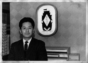 荒木一郎1965年
