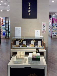 長崎堂シティスーパー出店2014年