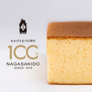nagasakido_100th