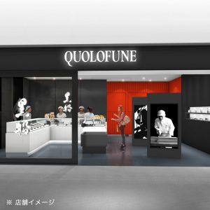Quolofune_Naha_Airport_store